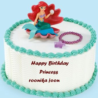Nice Princess Birthday Wishes Name Cakes Pictures