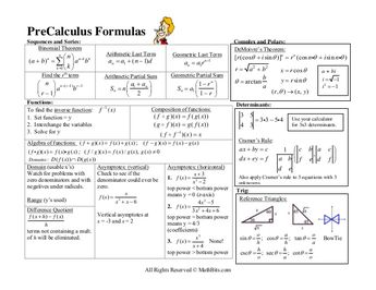 Baseball Themed Quadratic Formula Riddle Worksheets