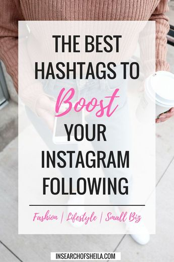 My Favorite Hashtags to Grow Your Instagram for Business