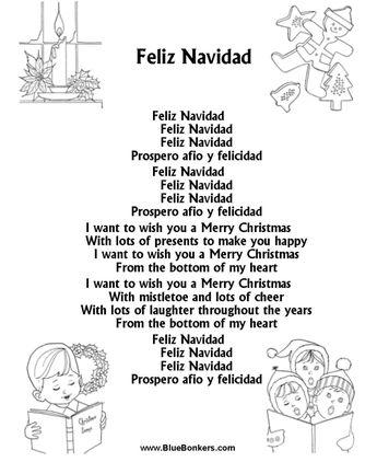 image relating to Christmas Carol Lyrics Printable called Oh Xmas Tree Lyrics