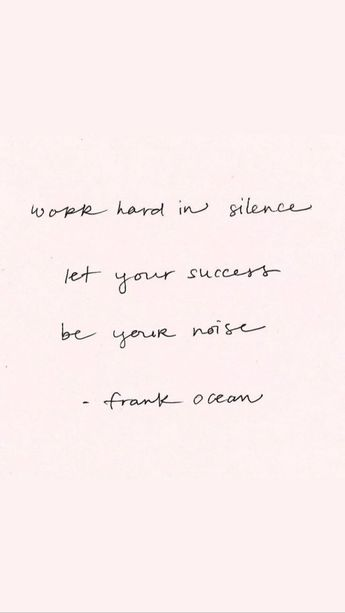 motivation frank ocean quote