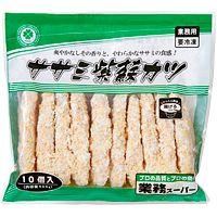 香りが抜群!業務スーパーの冷凍「ササミ紫蘇カツ」が美味しい♡