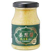業務スーパーの調味料「姜葱醤」が安くて万能すぎる!絶対おすすめです