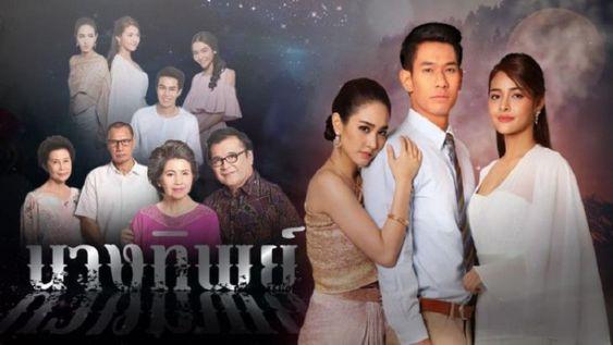 phim oan nghiep thai lan