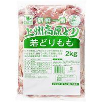国内産でこの価格!?業務スーパー「上州高原どりもも肉」が美味しすぎて驚き!簡単レシピも紹介