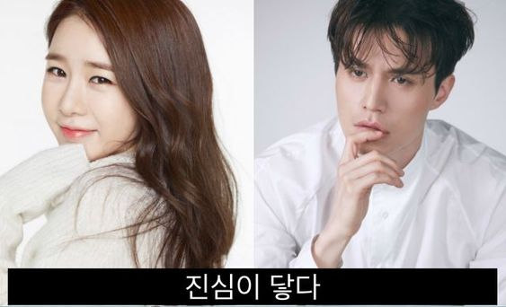 "Updated Cast for the Upcoming #kdrama ""Touch Your Heart"""