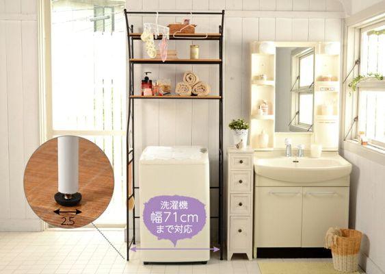 洗濯機まわりをおしゃれに!収納抜群のおすすめランドリーラック15選
