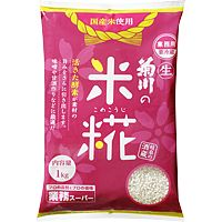 国産で安心!体にオススメの業務スーパーの米麹「菊川の米糀」