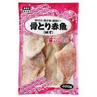 骨なしで手間いらず!業務スーパーの冷凍「骨取り赤魚」が塩焼きや鍋におすすめ!