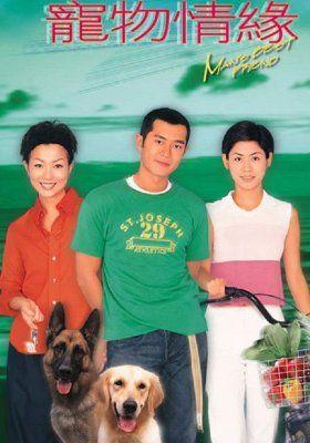 Chú Chó Thông Minh 1999