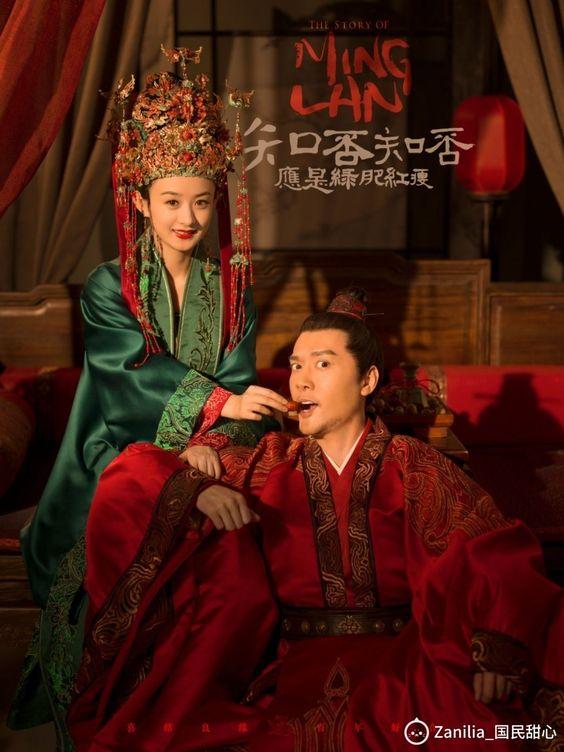 Phim Thứ Nữ Minh Lan Truyện