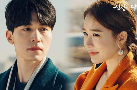 `I feel it`s true` Park Joon Hwa has conveyed unlimited trust for actor Dong Wook and Yu Inna. One day, the Korean representative actress Oh Yoon-seo (Yoo In-na), who fell to the law firm like drama one day, I draw a romance that begins to meet with the perfectionism at...