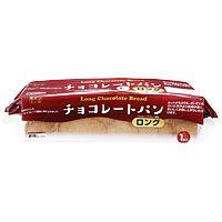 業務スーパー「チョコレートパンロング」は焼いてもそのままでもいける!
