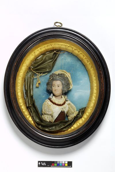 Mary Berry | Percy, Samuel | V&A Search the Collections
