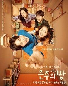 Phim Căn Phòng Của Eun Joo
