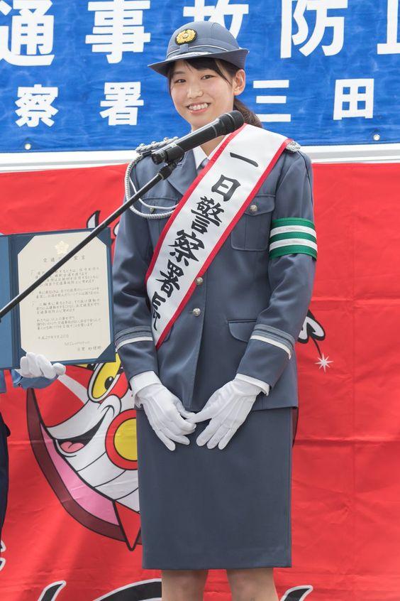 一日警察署長の可愛い古賀紗理那