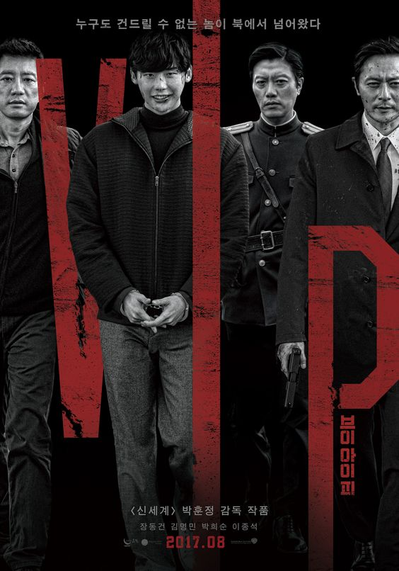 V.I.P. - 브이아이피 (2017)  -The son of a high-ranking North Korean official is suspected of committing serial murders around the world. To stop the killer, South Korea, North Korea and Interpol chase after him.   -Starring: Jang Dong-Gun, Kim Myung-Min, Park Hee-Soon, Lee Jong-Suk. #Hallyu