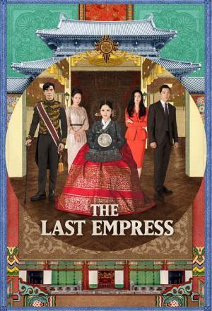 Phim Hoàng Hậu Cuối Cùng
