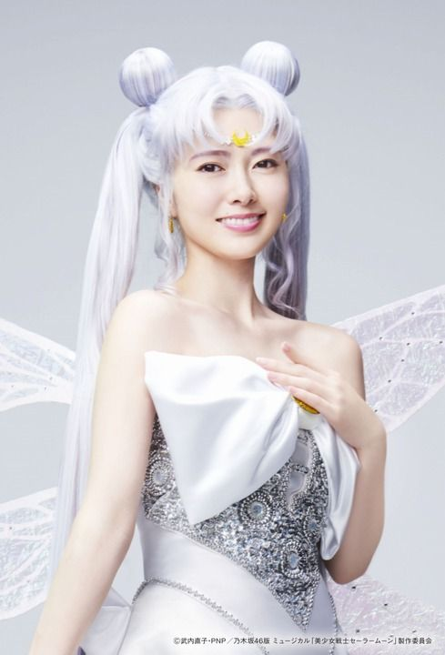 白石麻衣:乃木坂46版「セーラームーン」のビジュアル公開 美しい月の女王に - MANTANWEB(まんたんウェブ)