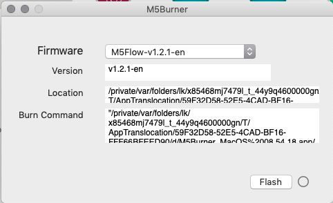 Solved] M5 Burner Firmware Option Update | M5Stack Community