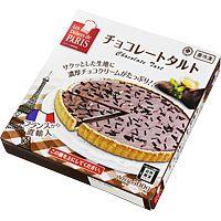 美味しくて本格的すぎ!業務スーパー「チョコレートタルト」