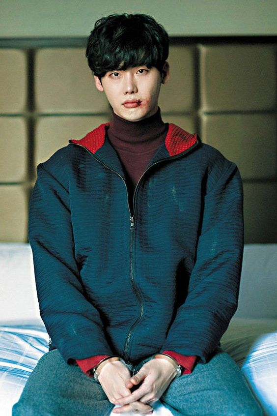 Lee jong suk ❤❤ VIP Movie