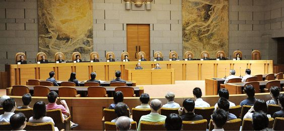A hearing in the Court of Japan