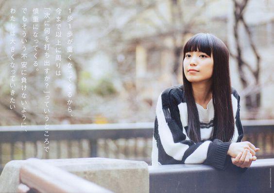 秋風とmiwa