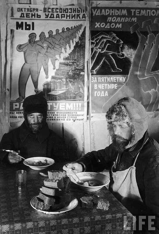 В советской столовой.