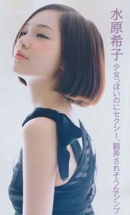 少女のようなかっこいい水原希子