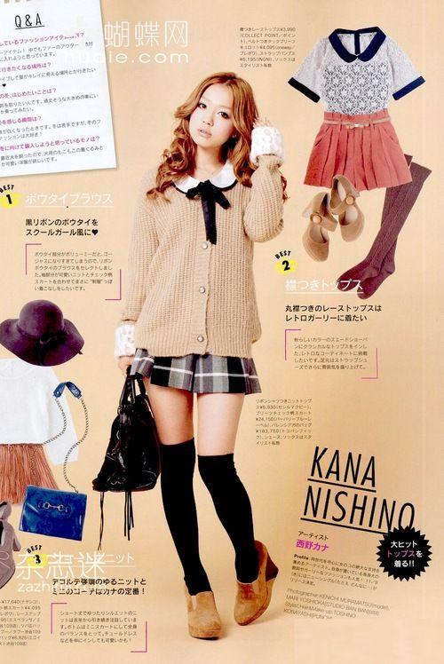 女子高生スタイルの西野カナ
