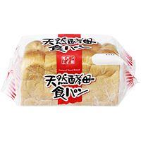 業務スーパー「天然酵母食パン」は、もちふわで抜群の美味しさ!