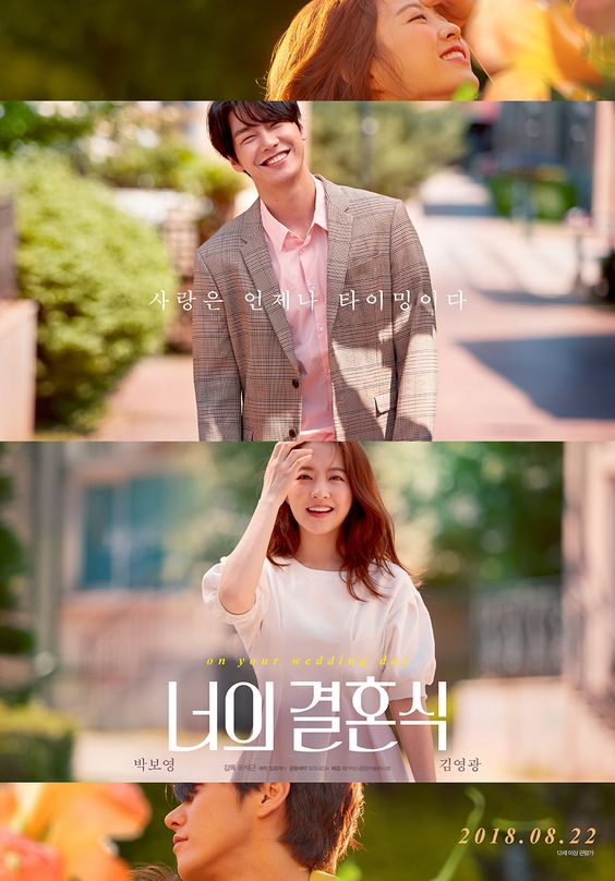 On Your Wedding Day {Korean Movie} (Park Bo Young, Kim Young Kwang)