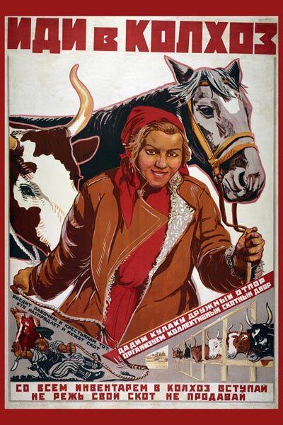 360. Советский плакат: Иди в колхоз