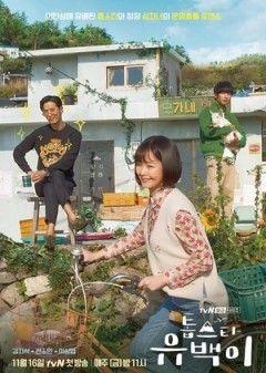 Phim Ngôi Sao Hàng Đầu Yoo Baek