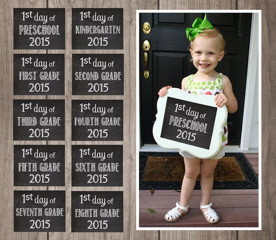 Ten Signs First Day Of School Chalkboard Signs 2015 By Gre