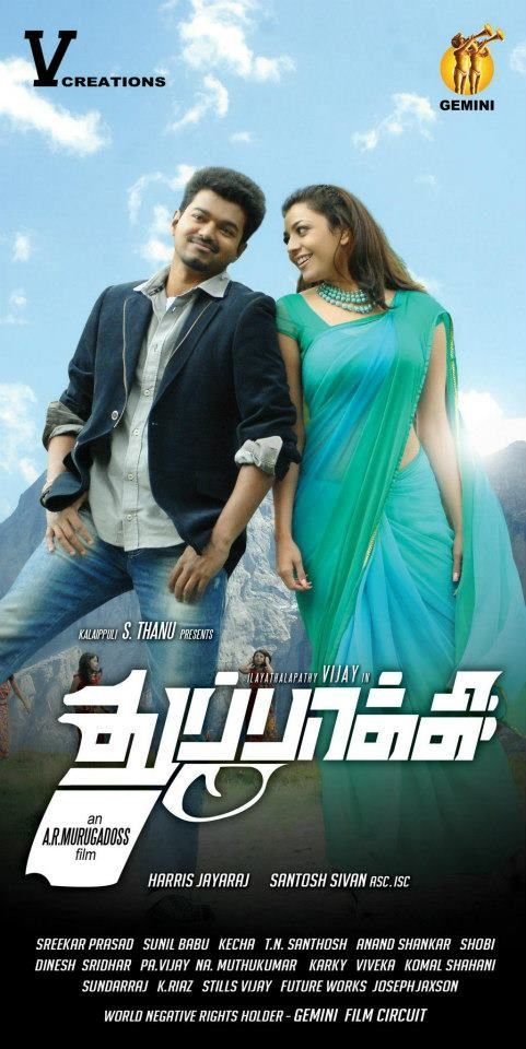 free download tamil new movies in hd